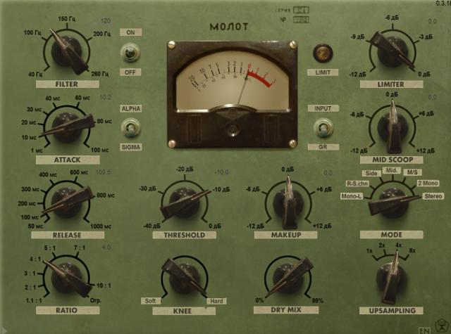 無料なのに製品級なロシア製多機能コンプレッサー「VladG Molot Compressor」